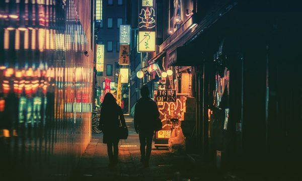 Una sera a Tokyo, prima di tornare