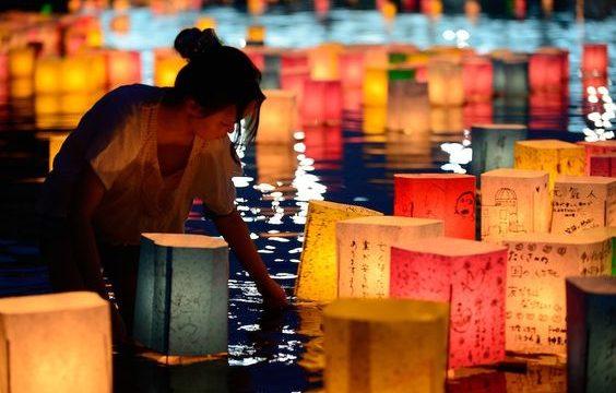 Ricordare Hiroshima