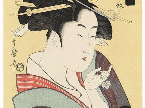 La mia prima geisha