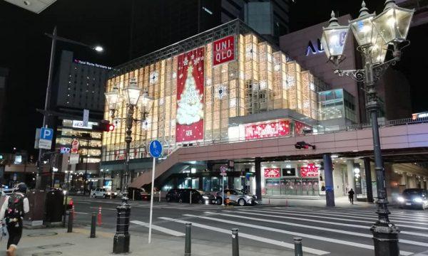 Sera con monjayaki a Sendai